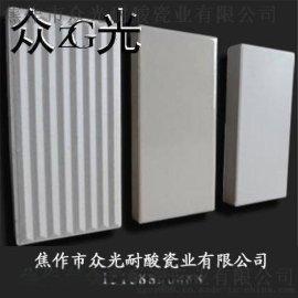耐酸砖 耐酸瓷砖规格 价格