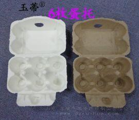 乐陵市瑞华纤维制品专业生产  纸浆蛋盒
