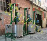 陕西西安液体搅拌分散机,升降分散机,树脂搅拌机厂家直销