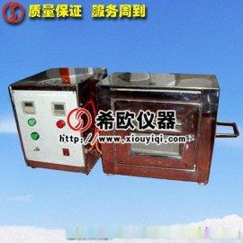 XU8220汽车内饰材料燃烧试验机