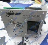 原装 Power-One HC5-6OVP-AG 电源