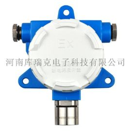 固定式二氧化氮探测器 型号CRGD-1