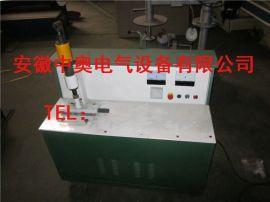 电缆压号机,自动恒温,仪表指示,滚动编号,维修简便 矿用设备价格