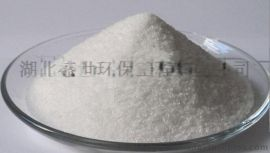 阳离子聚丙烯酰胺(图),供应黄山聚丙烯酰胺