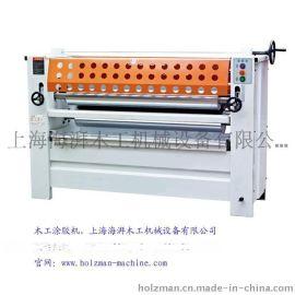木工涂胶机MH6113价格
