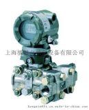 横河EJA110A-DAS4A-92DA压力变送器