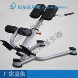 DEG02/道爾格背肌訓練器