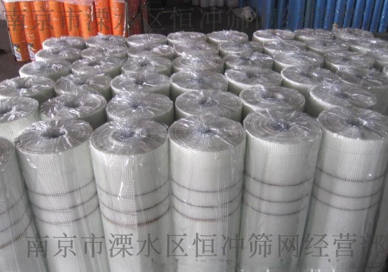 南京网格布生产厂家_网格布报价_玻纤网格布_耐碱网格布