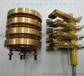 供应5路5道集电环铜环导电环滑环