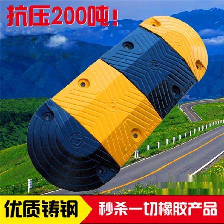铸钢减速带 承重200吨 厂家直销