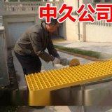 排水溝蓋板 水溝蓋板 蓋板 地溝鑄鐵蓋板