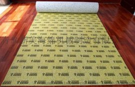 復合PE膜地毯墊、再生海綿地墊、地毯墊