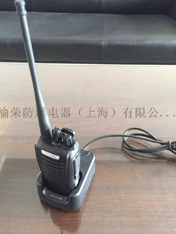 上海渝荣防爆对讲机特价