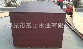 【**供应】 一次成型棕膜 建筑模板 1220*2440MM