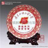 定做景德鎮陶瓷工藝盤 景德鎮陶瓷盤