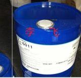 環氧基甲氧基矽烷偶聯劑Z-6040