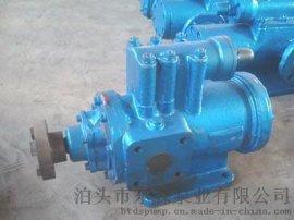 春季促销 锅炉燃油泵 3g三螺杆泵
