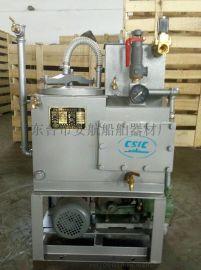 CDZYF-0.1油水分離器