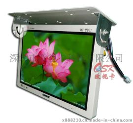 供应欧视卡22寸车载视频电视机