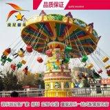 新型公园游乐园设备定制童星游乐豪华飞椅