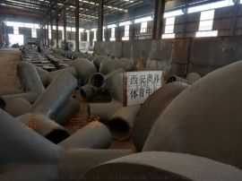 G20Mn5 16吨大型铸钢节点报价