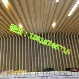 外牆鋁方通幕牆規格 幕牆鋁合金方通 戶外鋁方通價格