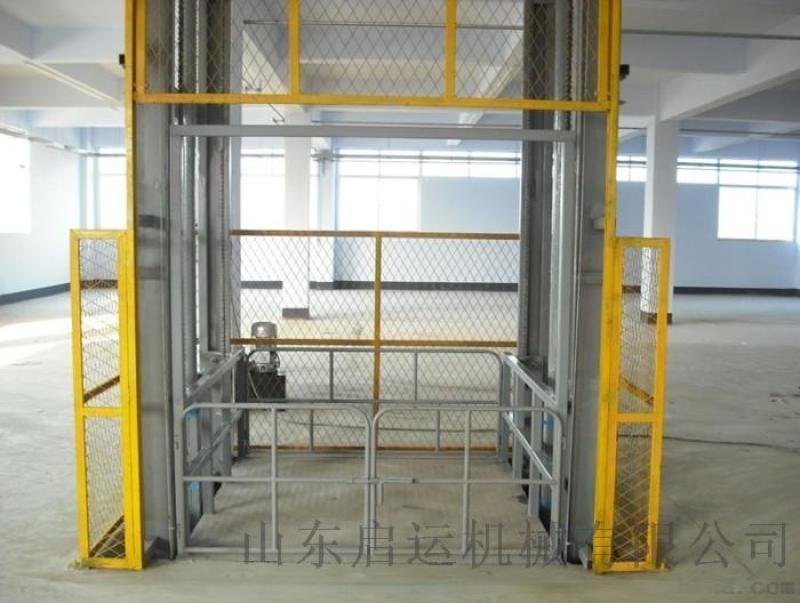 升降货梯起重机大吨位举升机导轨式货梯启运秦皇岛厂家