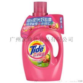 廣州優質汰漬洗衣液廠家報價 供應各大電商平臺