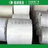 工业淋膜纸 楷诚包装淋膜纸厂家