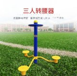 新農村公園廣場健身器材三人扭腰器轉腰器
