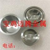 迈腾金属钼坩埚,电子束熔炼钼坩埚,Mo1钼坩埚生产