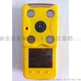 西安哪余有賣硫化氫氣體檢測儀13891913067
