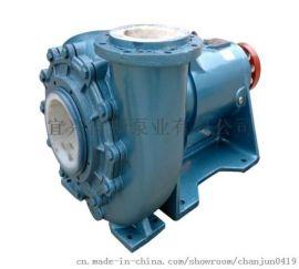 喷淋塔脱**浆液循环泵厂家_宙斯泵业公司电话_宜兴宙
