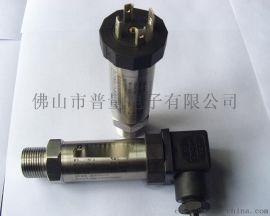 压力变送器PT500-503