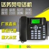亿维无线商话智能语音外呼电话机拨号器