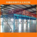 钢平台厂家直销D-5钢制仓储储存支持定制
