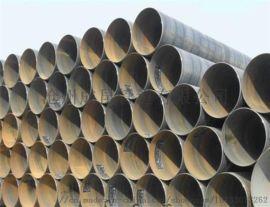 219螺旋钢管生产厂家