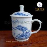 禮品景德鎮陶瓷茶杯 景德鎮陶瓷茶杯廠家定製