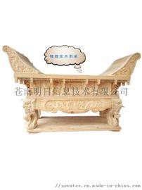 木雕供桌香案生产厂家、木雕供桌厂家供应