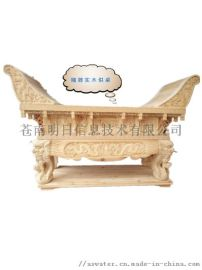 木雕供桌香案生產廠家、木雕供桌廠家供應