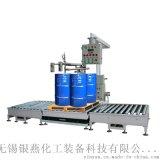 自動大桶液體灌裝機 油桶灌裝機 防爆灌裝設備
