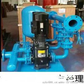 中央空调定压补水装置 自动供水