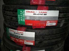 朝阳轮胎6.50R15-10