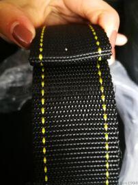 深源 仿尼龙细坑 幼坑安全带编织带 背包肩带 装饰DIY辅料 可来样定做