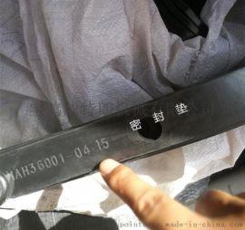 十字头密封件 AH36001-04.15