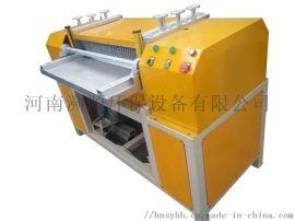 小型溯源空调散热器铜铝分离机