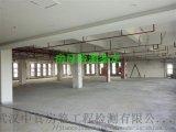 武漢市廠房結構安全檢測機構_酒店房屋安全鑑定機構