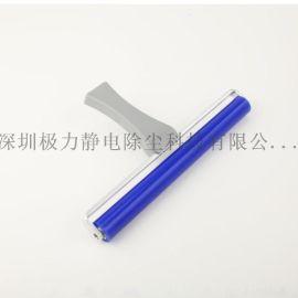 手动硅胶除尘滚轮面 矽胶硅胶粘尘滚轮