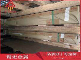 2024-t651阳极氧化铝板21a2铝板厂家单价