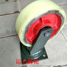 塑料轮子厂家_3寸塑料轮子厂家_4寸塑料轮子厂家